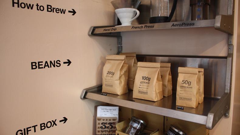 coffee.shop