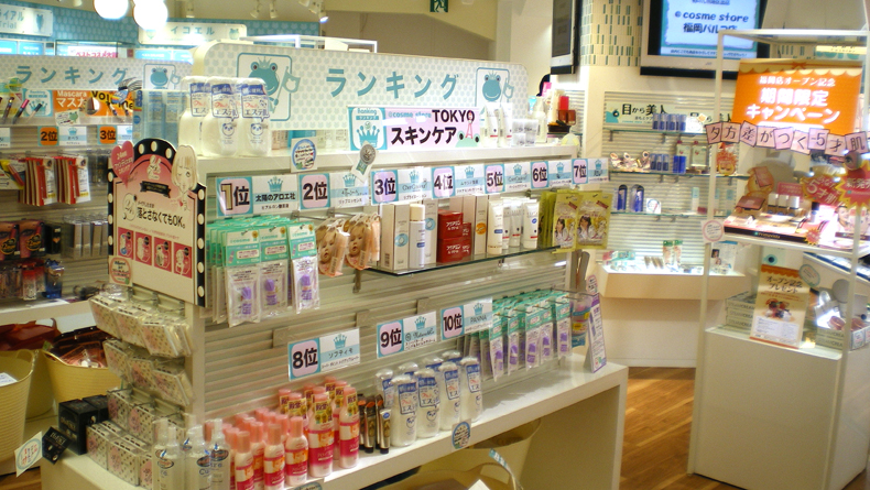 Japan beauty guide: where to buy cosmetics, makeup