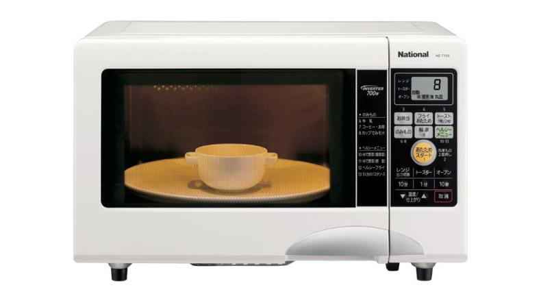 Microwave Oven Kanji And Kana