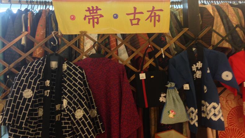 kimonos 2 cropped