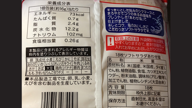 label01 resized