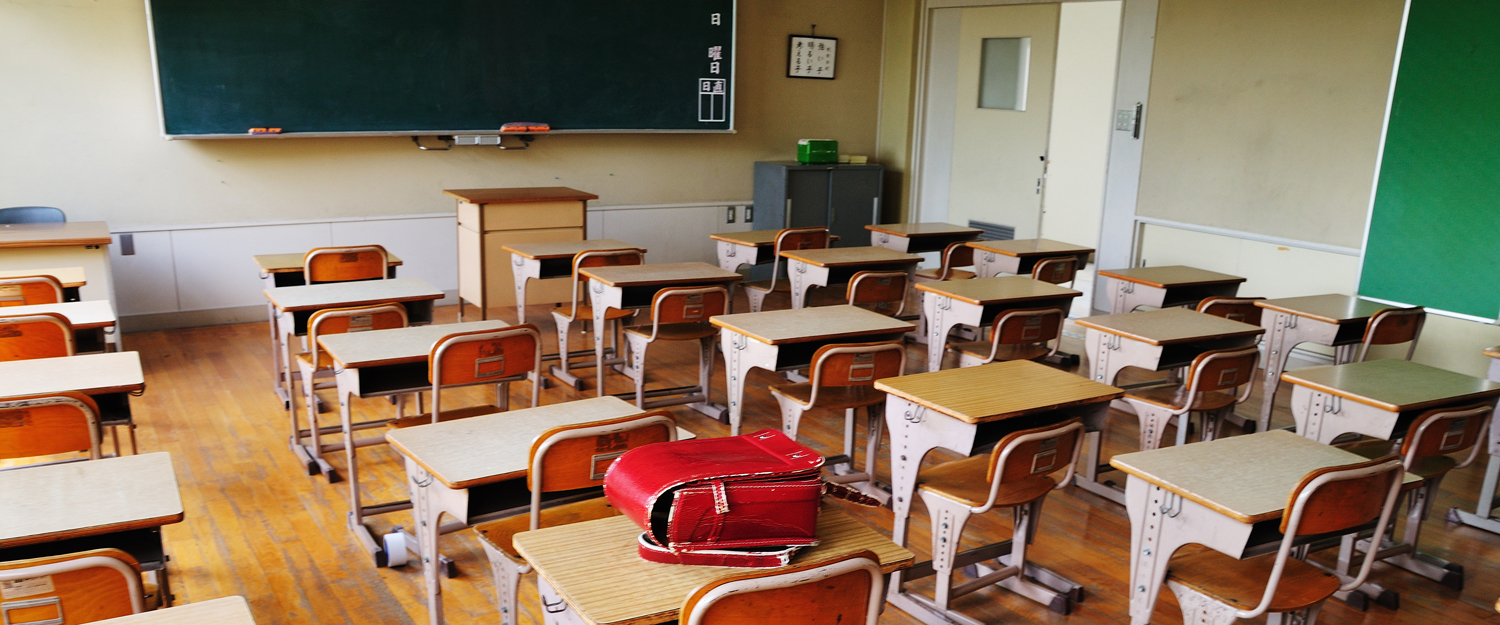 japanese school Is a Japanese School Best for Your Child?