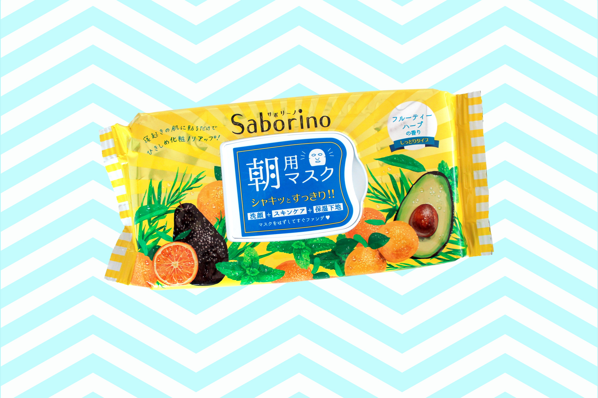 Saborino Morning Face Mask
