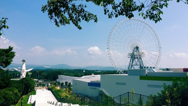 5 Things to Expect from a Trip to Expo City Osaka