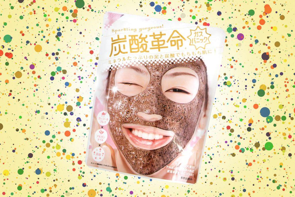 sparkling_mask