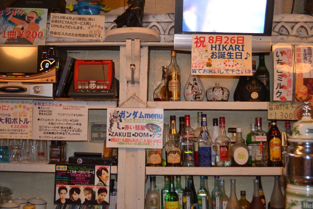 Behind the bar at Mock