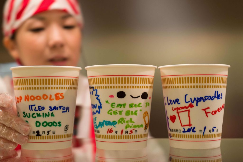 yokohama-cup-noodles-flickr
