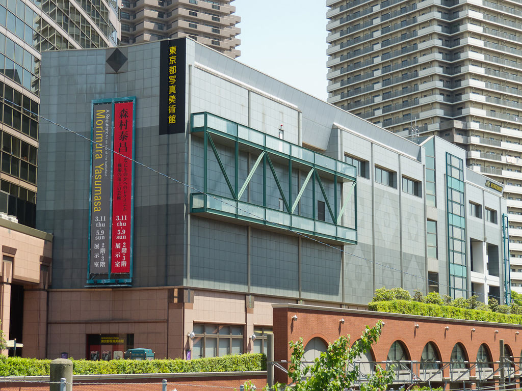 1024px-tokyo-metropolitan-museum-of-photography-01