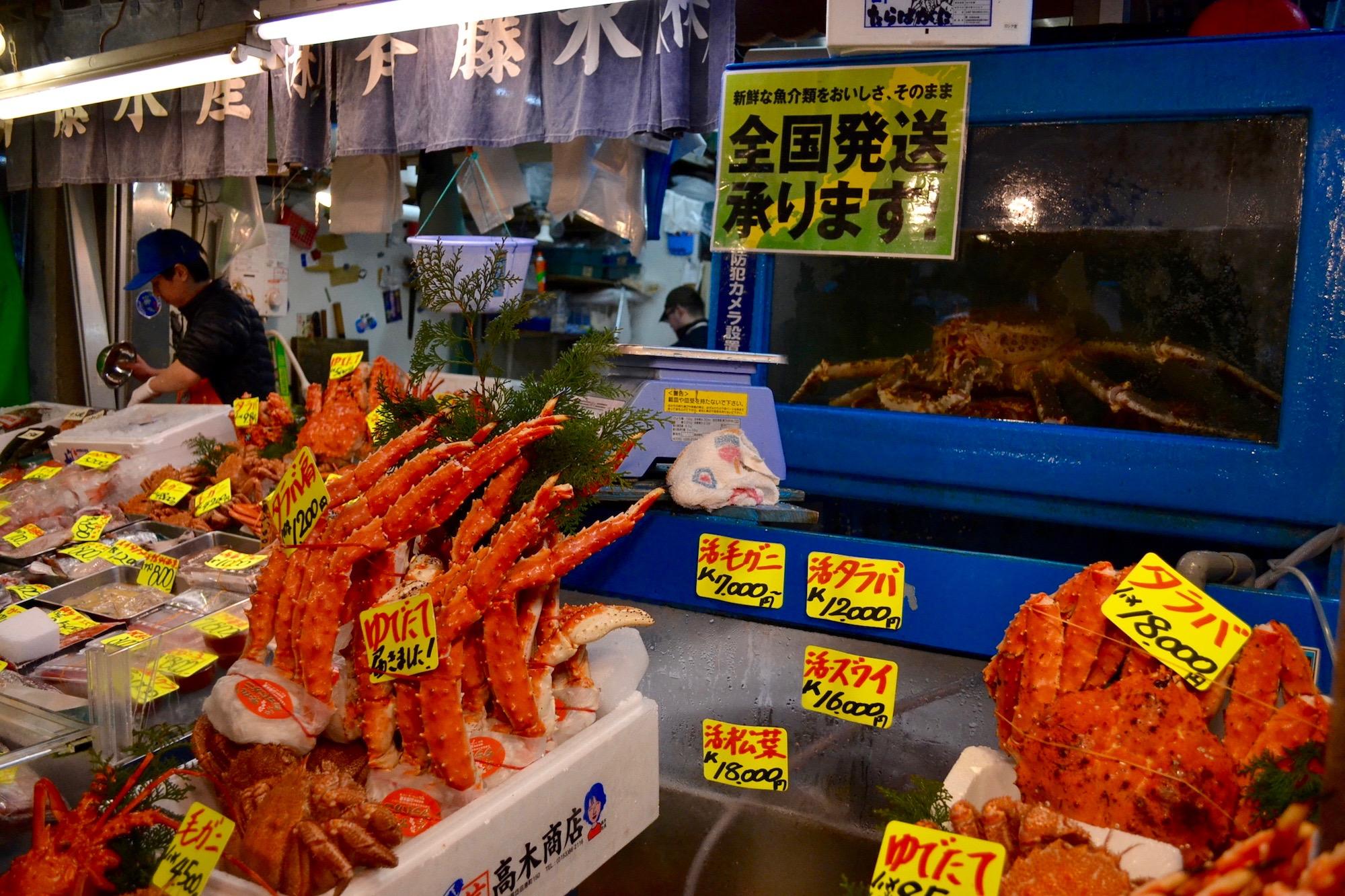 A guide to visiting tokyo 39 s famed tsukiji fish market for Tsukiji fish market japan