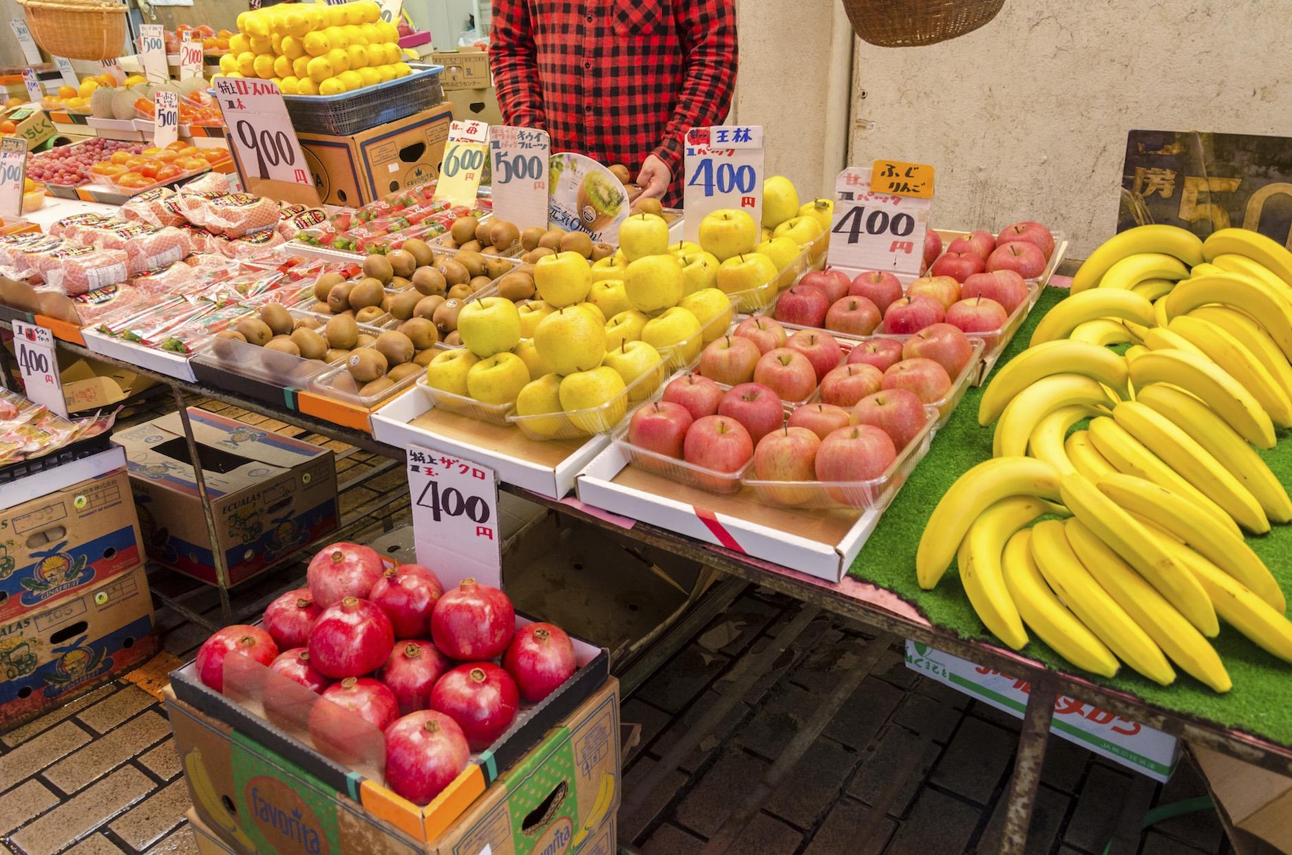 Osaka, Japan - November 25, 2014: Fruits and vegetables at the market