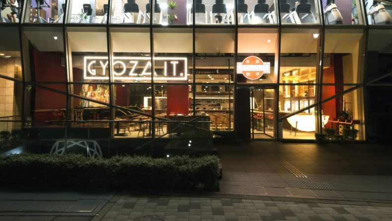 Of Tokyos Best Restaurants And Bars For Savvy Tokyo - 7 of the coolest restaurants in tokyo